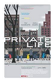 privatelifePOSTER